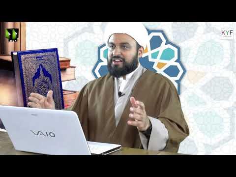 [3] Payaam-e-Wahi | پیام وحی  | Moulana Muhammad Ali Fazal | Mah-e-Ramzaan 1442 - Urdu