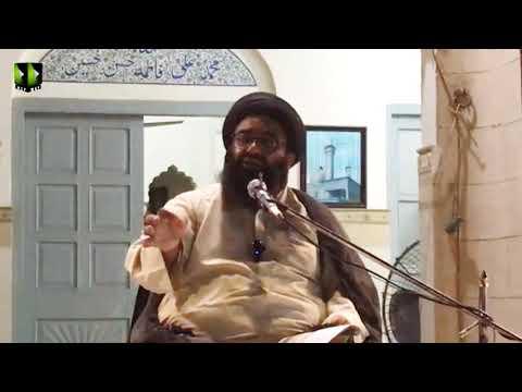 [1] Tafsir Surah -e- Al Maaoon - تفسیر سورہ الماعون | H.I Kazim Abbas Naqvi | Mah-e-Ramzaan 1442 | Urdu