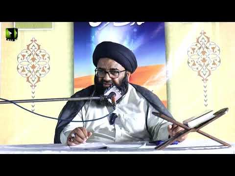 [2] Ma\'arif Quran | Surah -e- Room - سورہ روم | H.I Kazim Abbas Naqvi | Mah-e-Ramzaan 1442 | Urdu