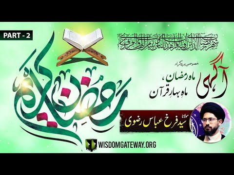 [Talkshow] Aagahi | Mah -e- Ramzaan, Mah -e- Bahar -e- Quran | Urdu