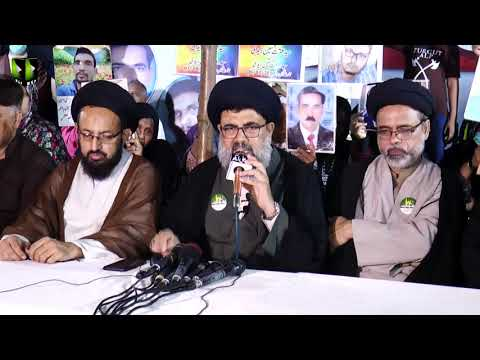 [Press Conference] جبری لاپتہ شیعہ افراد کی عدم بازیابی کے خلاف دھرنا | H.I Ahmed Iqbal | 18 April | Urdu