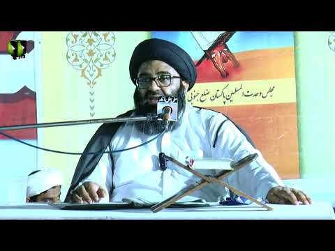 [5] Ma\'arif Quran | Surah -e- Room - سورہ روم | H.I Kazim Abbas Naqvi | Mah-e-Ramzaan 1442 | Urdu