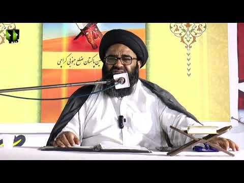 [6] Ma\'arif Quran | Surah -e- Room - سورہ روم | H.I Kazim Abbas Naqvi | Mah-e-Ramzaan 1442 | Urdu