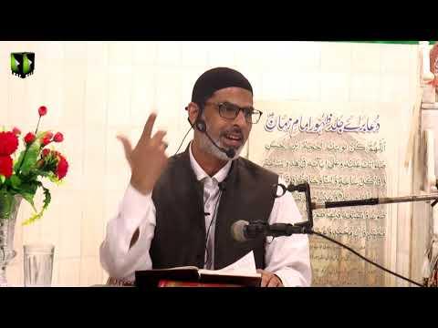 [4] Tafsir Surah -e- Waqiya - تفسیر سورہ واقعہ | Moulana Mubashir Zaidi | Mah-e-Ramzaan 1442 | Urdu