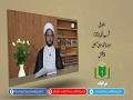 اخلاق   قربِ الٰہی (2)   Urdu