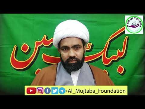 Mah e Ramzan ki Fazilat   Urdu