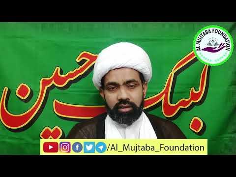 Mah Ramzan ki Fazilat   Dars no 6   Urdu