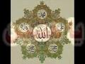hussain wa hussaina - Arabic