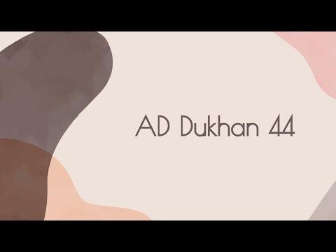 Keep The Message Of Quran Alive | Quranic Highlights | Surah Al Dukhan 44 | English