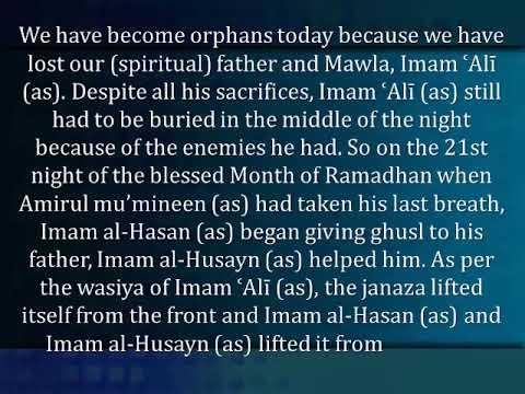 Martyrdom of Imam Ali (a) | English
