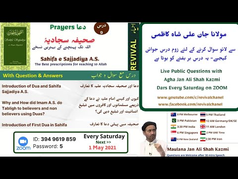 [Online Zoom Dars IX & QnA] Dua Ka Falsifa Kia H | Syed Jan Ali Shah Kazimi | Urdu