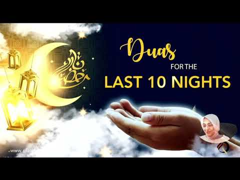 [Dua] Dua for the last 10 nights of Ramzan | Arabic
