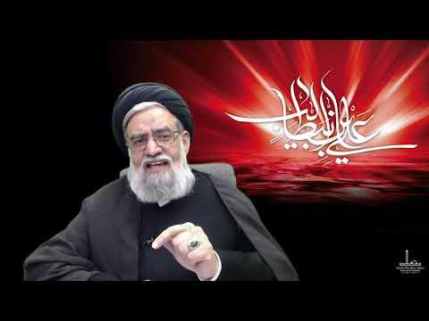 [III] Knowledge of the Unseen - Predicting the Future - Maulana Syed Muhammad Rizvi | English