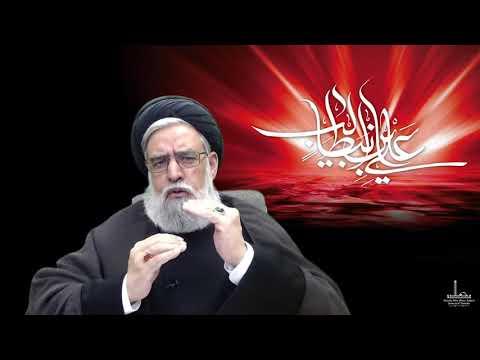 [III] Knowledge of the Unseen - Who Possessed Ilmul-Ghayb? - Maulana Syed Muhammad Rizvi | English