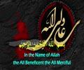 Day 18 - Dua - Salaam - Speech - Matam | Shaykh Hamza Sodagar English