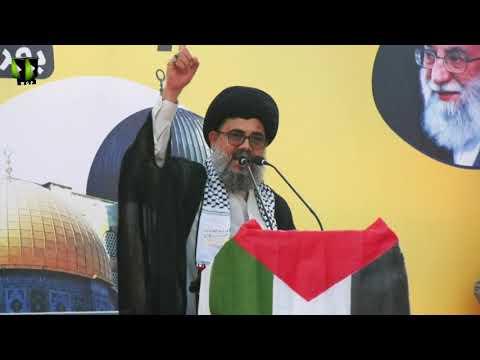 Markazi Youm AL-QUDS Rally 2021   Speech: H.I Syed Ahmed Iqbal Rizvi   Karachi   Mah-e-Ramzaan 1442   Urdu
