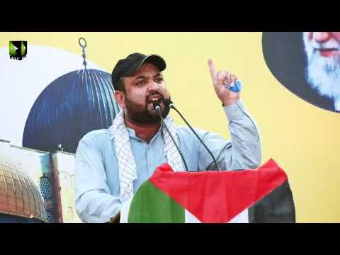 Markazi Youm AL-QUDS Rally 2021   Speech: Br. Arif Ali Aljani   Karachi   Mah-e-Ramzaan 1442   Urdu