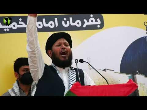 Markazi Youm AL-QUDS Rally 2021   Speech: Janab Aqeel Anjum   Karachi   Mah-e-Ramzaan 1442   Urdu