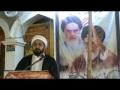 Majlis Tarheem for Shaheed Aoun Abbas - Allama Ameen Shahidi - Urdu