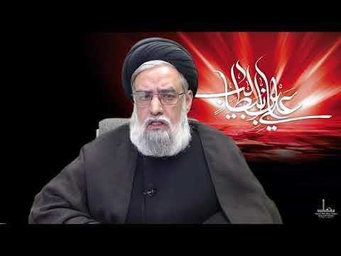 [IV] Knowledge Of The Unseen - Who Possessed Ilmul-Ghayb? - Maulana Syed Muhammad Rizvi | English