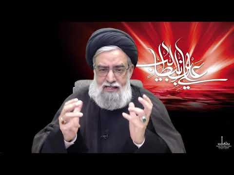 21st Ramdhan | Who was \'Ali? - Shahadat Day Majlis - Maulana Syed Muhammad Rizvi | English