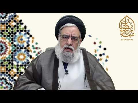 [V] Knowledge Of The Unseen | Maulana Syed Muhammad Rizvi | English