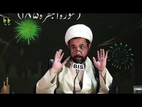 [5] Mah -e- Ramzan Or Tazkiya -e- Nafs | Moulana Muhammad Abbas Waziri | Mah-e-Ramzaan 1442 | Urdu