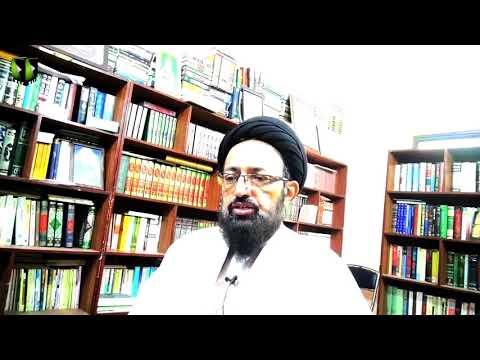 [Lecture] Youm Al Quds Ke Ahmeyat , Taqazay Or Zimdariyan | H.I Sadiq Raza Taqvi | Urdu