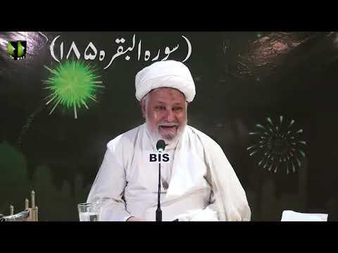 [7] Mah -e- Ramzan Or Tazkiya -e- Nafs | H.I Ghulam Abbas Raesi | Mah-e-Ramzaan 1442 | Urdu