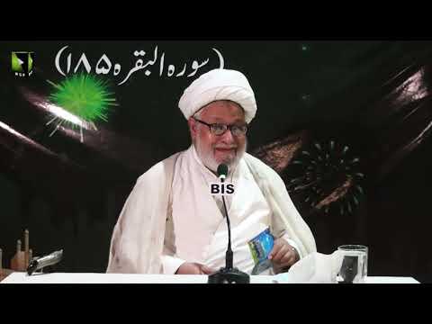 [6] Mah -e- Ramzan Or Tazkiya -e- Nafs | H.I Ghulam Abbas Raesi | Mah-e-Ramzaan 1442 | Urdu
