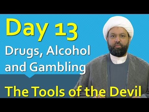 The Tools of the Devil - Ramadan Reflections 13 - 2021 | English