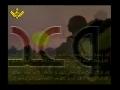حزب اللہ مجاھد کا وصيۃ نامہ Hizballah Martyr Will #2 - URDU