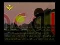 حزب اللہ مجاھد کا وصيۃ نامہ Hizballah Martyr Will #4 - URDU