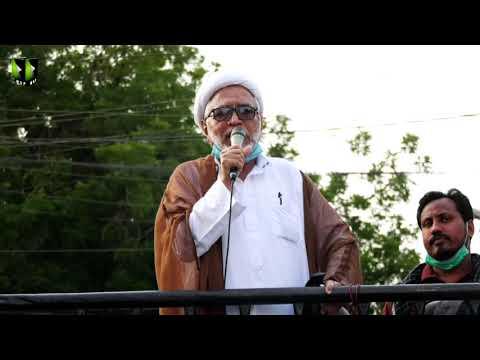 [Speech] Youme America Murdabad Rally | H.I Mirza Yousuf Hussain | 16 May 2021 | Karachi | Urdu