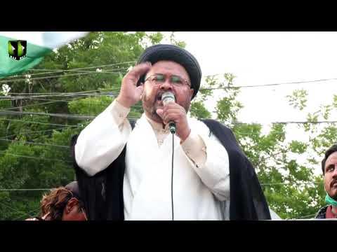[Speech] Youme America Murdabad Rally | Moulana Nazir Taqvi | 16 May 2021 | Karachi | Urdu
