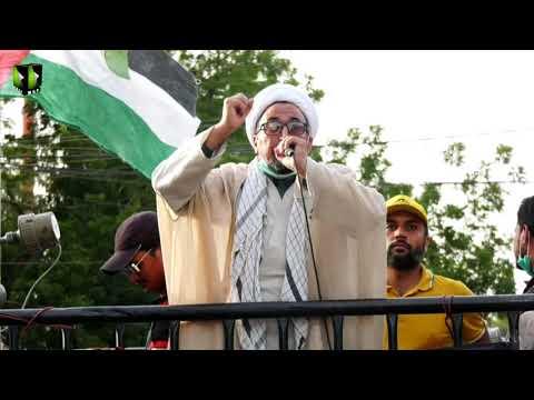 [Speech] Youme America Murdabad Rally | Moulana Sadiq Jafari | 16 May 2021 | Karachi | Urdu