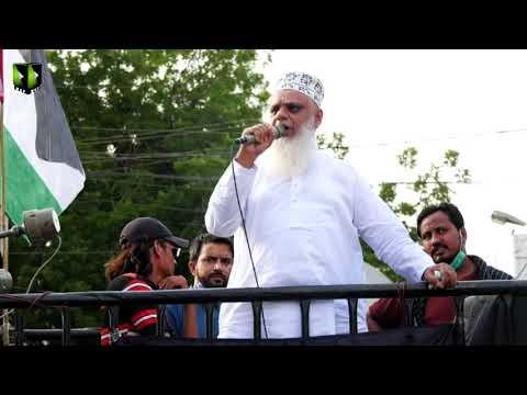 [Speech] Youme America Murdabad Rally | Janab Sharjeel Goplani | 16 May 2021 | Karachi | Urdu
