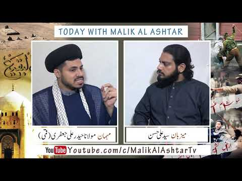 🎦 کلپ 7 | ہم  یوم القدس کی طرح یوم بقیع کیوں نہیں مناتے؟ - Urdu