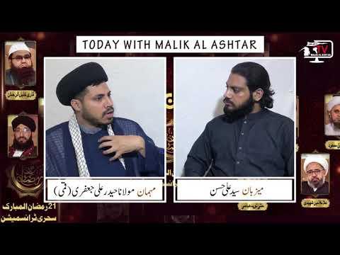 🎦 کلپ 9 | فرقہ وارانہ رمضان شوز کی حقیقت اور چیلنج؟ - Urdu