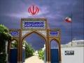 Learn Persian Online - AZFA Video 1-1 - English