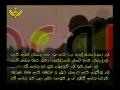 حزب اللہ مجاھد کا وصيۃ نامہ Hizballah Martyr Will #8 - URDU