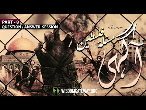 [Talkshow] Aagahi | Palestine Issue | Question/Answer Session | Part 8 | Urdu