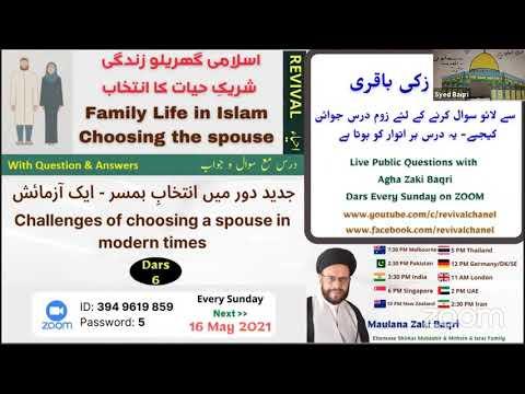 Zoom Dars VI & QnA | Family Life in Islam: Choosing the spouse | Syed Zaki Baqri | Urdu