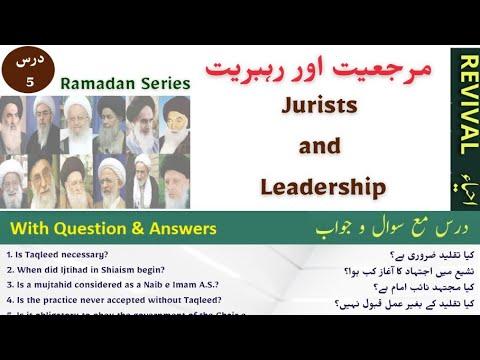 Online ZOOM Dars PV | Marjiat Aur Rahbriat | Dr Zahid Ali Zahidi | Urdu