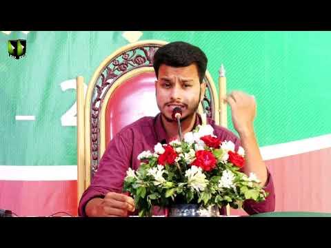 [Tarana] 49th Youm-e-Tasees Imamia Students Organization Pakistan   Br. Jari   22 May 2021   Urdu