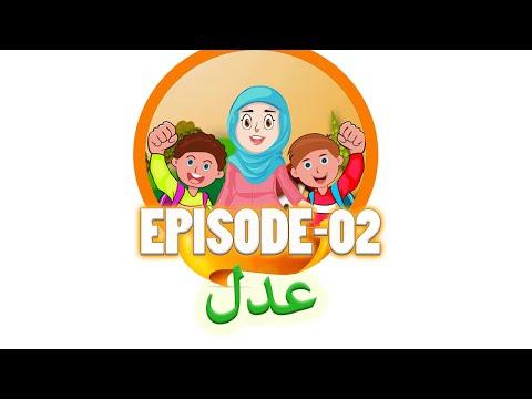 Cartoon Series | Hadi Mehdi aur Fatima | Episode 2 | ADAL | عدل | URDU