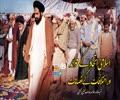 اسلامی اتحاد کے فوائد اور اختلافات کے نقصانات | شہید علامہ عارف حسین الحسینی رضوان اللہ علیہ | Urdu