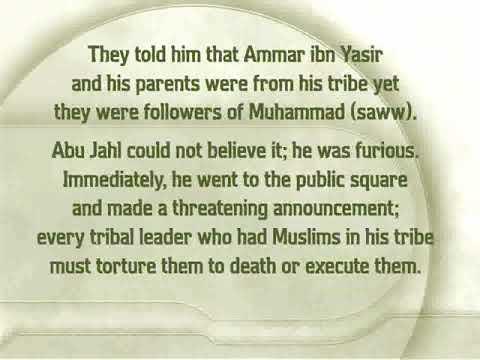 Hazrat Ammar Ibn Yasir | Biography | English