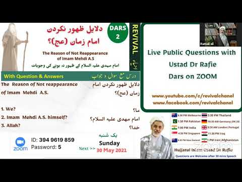 Live Online ZOOM Dars II | Reasons of not appearing of Imam Zamana (AS) | Dr Rafie | Farsi