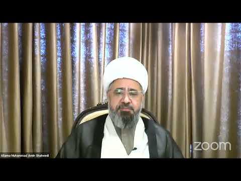 [Mafatihul Hayat Of Ayatullah Jawad-E- Amoli PV] Adab-E- Zindagi I Molana Ameen Shaheedi | Urdu